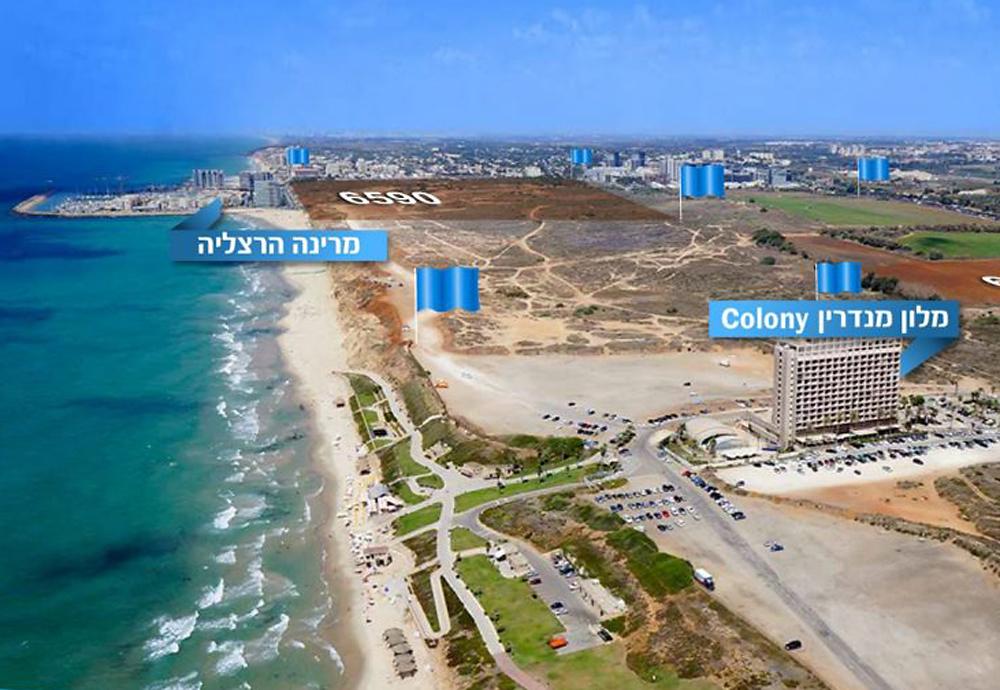 ייעוד קרקעות ראדיסון חוף התכלת